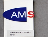 AMS Arbeitsmarktservice Landesstelle