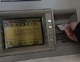 Karte wird in Bankomat geschoben