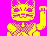 Pixelige Katze, die winkt