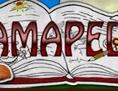 AMAPED logo