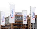 Infineon Headquarter
