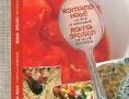 Cover Die Küche der Roma
