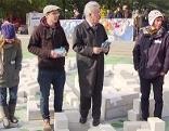 """Bundespräsident Heinz Fischer besucht """"Hypotopia"""" am Karlsplatz"""