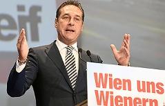 Heinz-Christian Strache beim Wiener FPÖ-Parteitag in der Hofburg