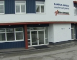 Firmensitz von Bleckmann in Lamprechtshausen