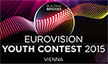 European Youth Contest 2015