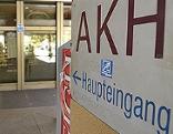 Eingang zum Wiener AKH