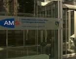 Schild Arbeitsmarktservice Wien