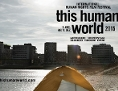 "Filmfestival ""This Human World"" 2015"
