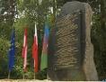 Gedenkstein Polen