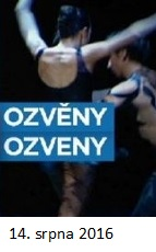 Ozveny August Logo