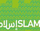 Sujet Islam Ausstellung Schallaburg 2017
