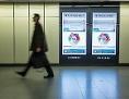 Sujet zur freiwilligen Rückkehr für digitale Werbeflächen am Bahnhof Wien-Nord am Wiener Praterstern