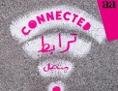 """Connected"" im AAI Graz"
