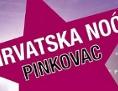 Hrvatska noć u Pinkovcu 2017