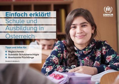 """Screenshot des UNHCR-Bildungswegweisers """"Einfach erklärt! Schule und Ausbildung in Österreich"""""""