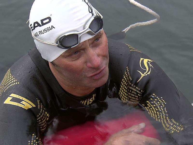 Schwimmen Sport Wolga