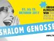 Sujet - Jüdisches Filmfestival Wien 2017