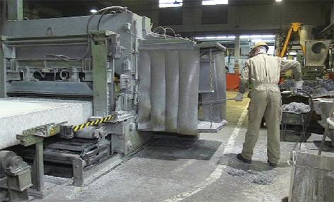 Aluminiumwerk Lend SAG MTX Alu Aluminium