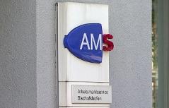 Türschild des Arbeitsmarktservice (AMS) in Bischofshofen (Pongau)