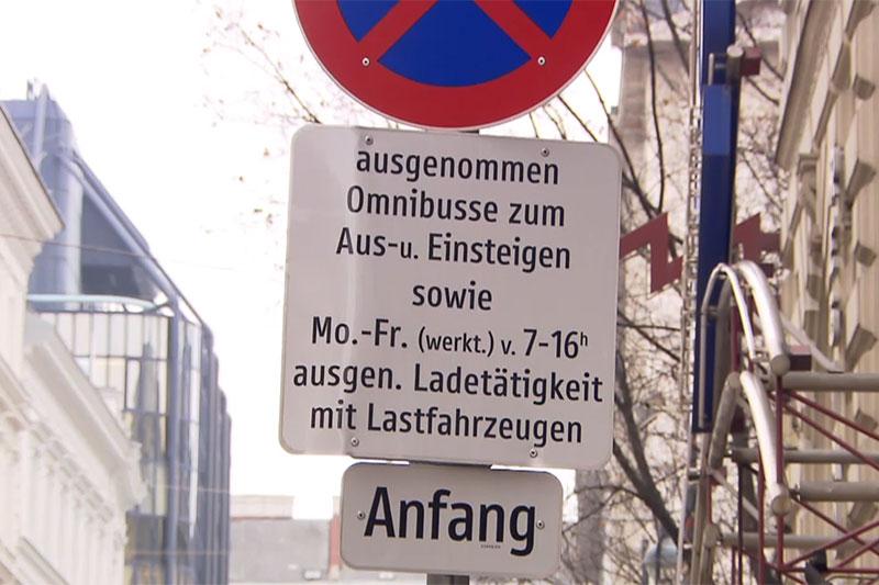 Schild mit Zusatztafel