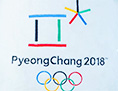 Pyeongchang ZOI zimske olimpijske igre Dunja Zdouc Južna Koreja Pjengčang