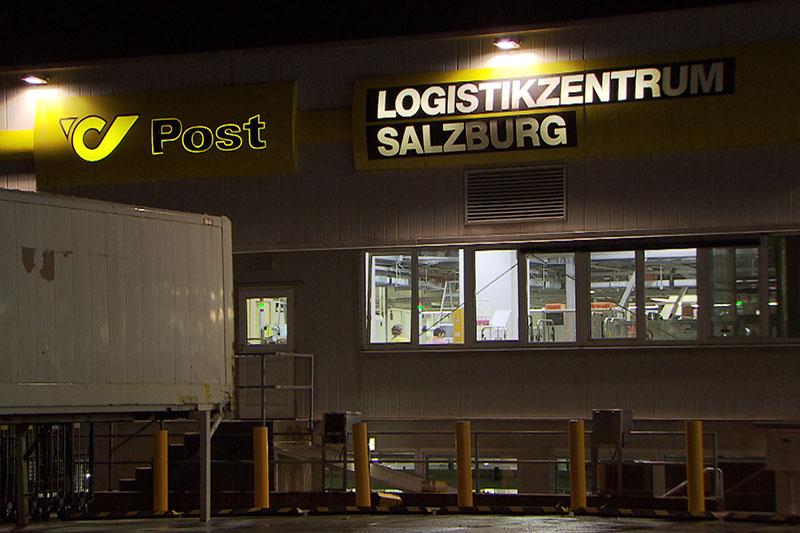 Post Verteilzentrum Salzburg in Wals Siezenheim