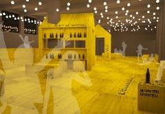 Poolbar Wohnzimmer, Gimme Shelter! (reset, Philipp Strohm und Florian Thein, Berlin, Deutschland)