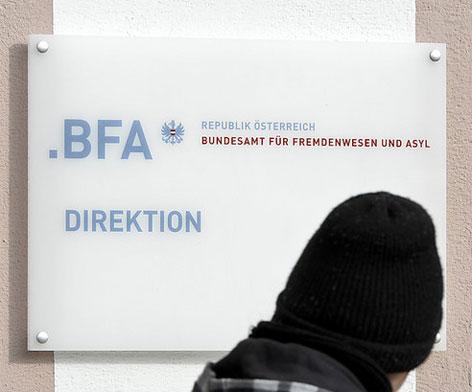 Der Eingangsbereich zum Bundesamt für Fremdenwesen (BFA) in Wien- Landstraße