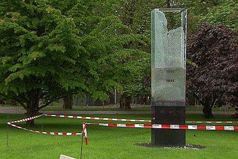 Zerstörtes Euthanasie Mahnmal in der Stadt Salzburg