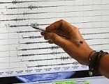 Seismogramm eines Erdbebens