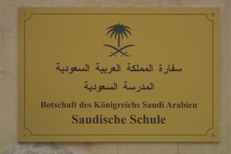Saudische Schulung