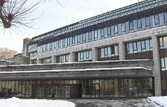 Landhaus Vorarlberg