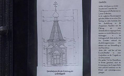 Skizze von orthodoxer Kapelle