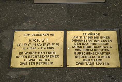 Gedenksteine für Ernst Kirchweger in Wien