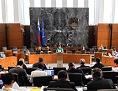 Državni zbor Republike Slovenije DZRS