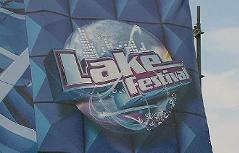 Lake Festival Bühne