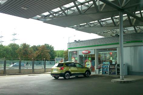 OMV Tankstelle Auhof