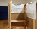 Wien-Wahl 2015: Innenansicht Wahlkabine