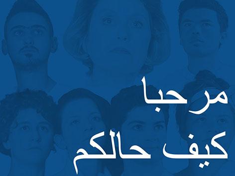 Pressefoto mit arabischer Schrift