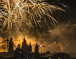 Feuerwerke über Innsbruck