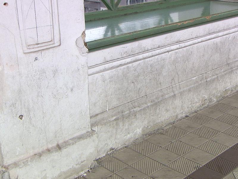 Sockelleiste U-Bahn