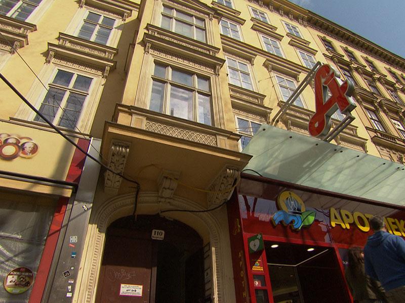 Einkaufszentrum EKZ Mariahilfer Straße