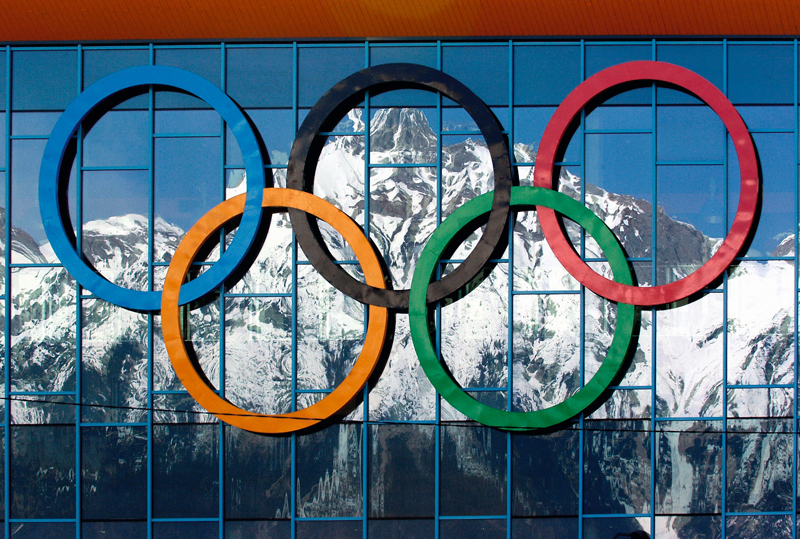 Olympische Ringe in Innsbruck