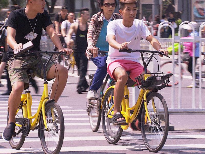 Chinesische Leihräder des Unternehmens OFO