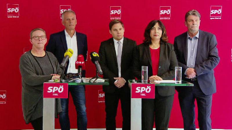 SPÖ Tirol Wahlkampfauftakt NR-Wahl 2017