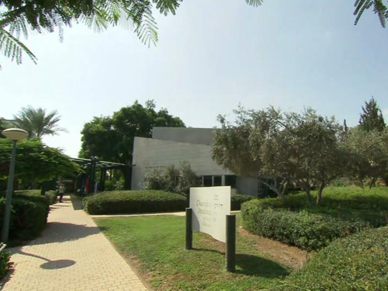 Wissenschaftsinstitut Israel