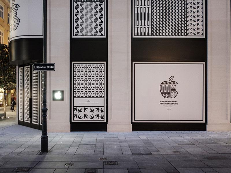 Apple-Store auf der Kärntner Straße