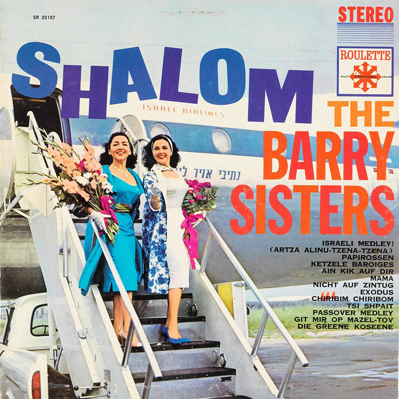 Shalom, The Barry Sisters