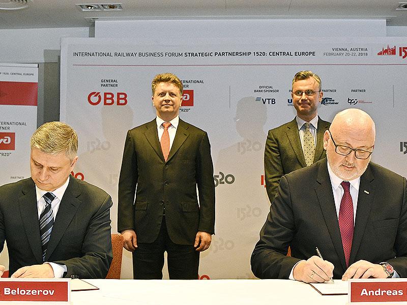 Oleg Belozerow (CEO RZD), Maxim Sokolow (russischer Verkehrsminister), Norbert Hofer (österr. Verkehrsminister), Andreas Matthä (CEO ÖBB)